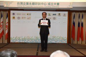 10-Taiwan Semiconductor Manufacturing (Copy)