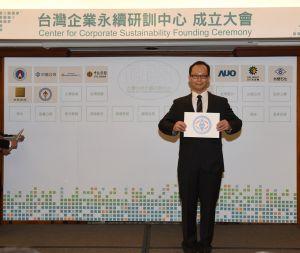 14-Taiwan Power Company (Copy)