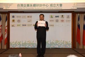 24-Shin Kong Life Insurance (Copy)
