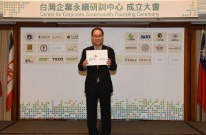 26-PwC Taiwan (Copy)