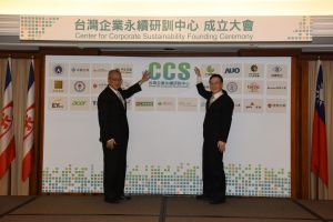 Vice Precident Wu And Dr. Eugerne Chien (Copy)